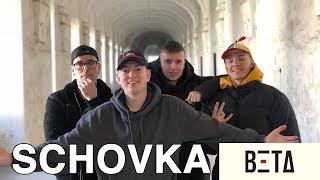 SCHOVKA V OPUŠTĚNÉM KLÁŠTEŘE!/ BETA