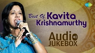 Best Of Kavita Krishnamurthy HD Songs Jukebox
