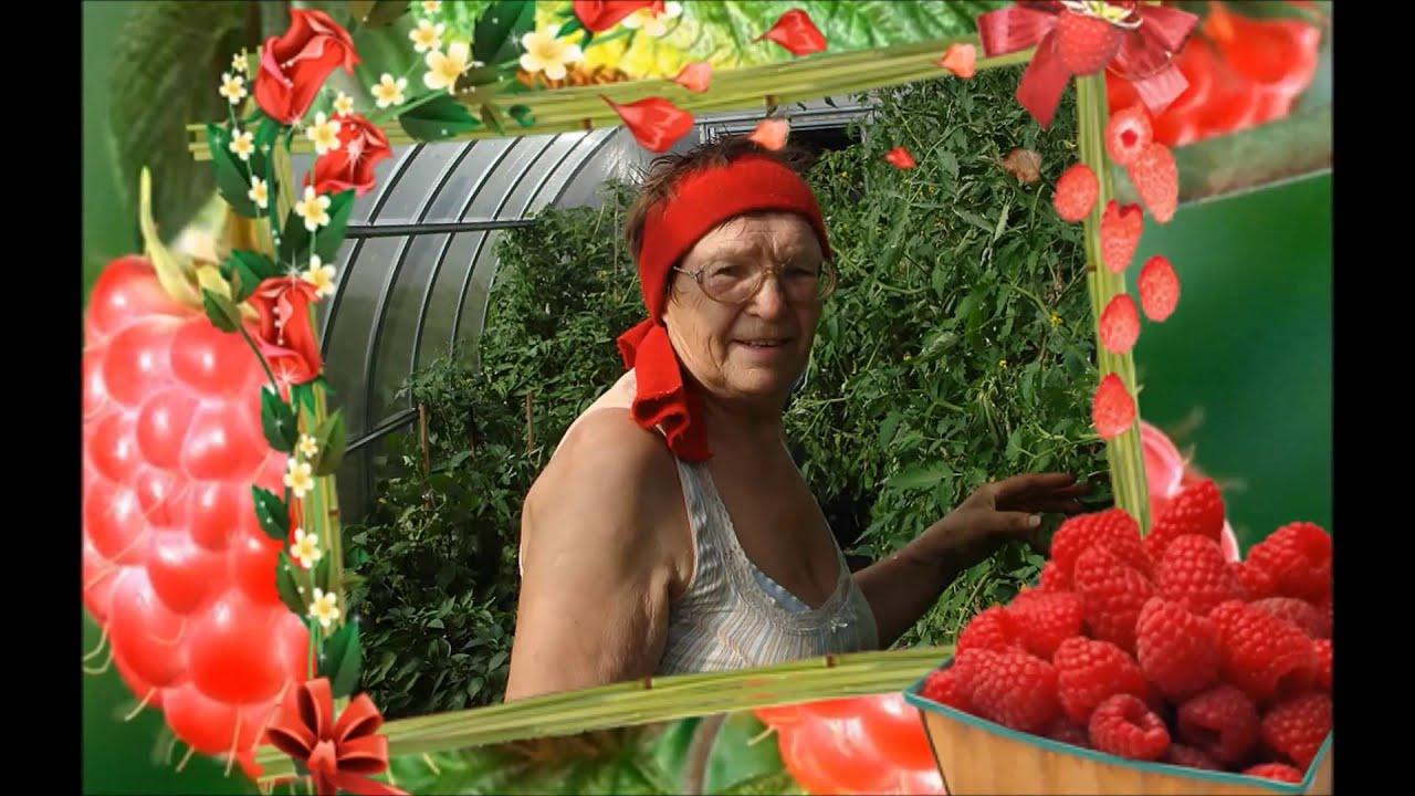 Поздравления на юбилей 75 бабушке маме