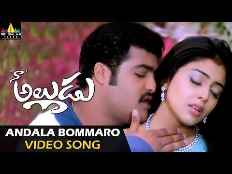 Naa Alludu Video Songs   Andala Bomaro Video Song   Jr, Shriya, Genelia   Sri Balaji Video