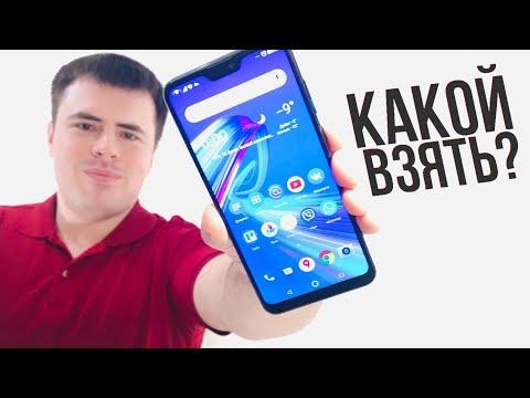 КАКОЙ ASUS ZenFone КУПИТЬ В 2019❓ Все модели!