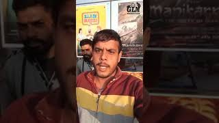 Saadi Marzi | Public Review | Now In Cinemas | Latest Punjabi Movie 2019 | GLM Productions