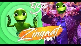 ZINGAAT NEW VERSION | Sonali Dutta