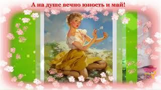 Доброго утра!!! Светлого дня!!!