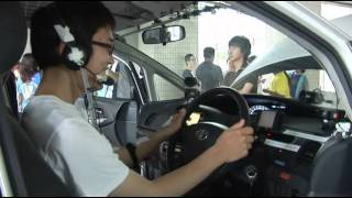 Nagoya University: Automotive Engineering Program