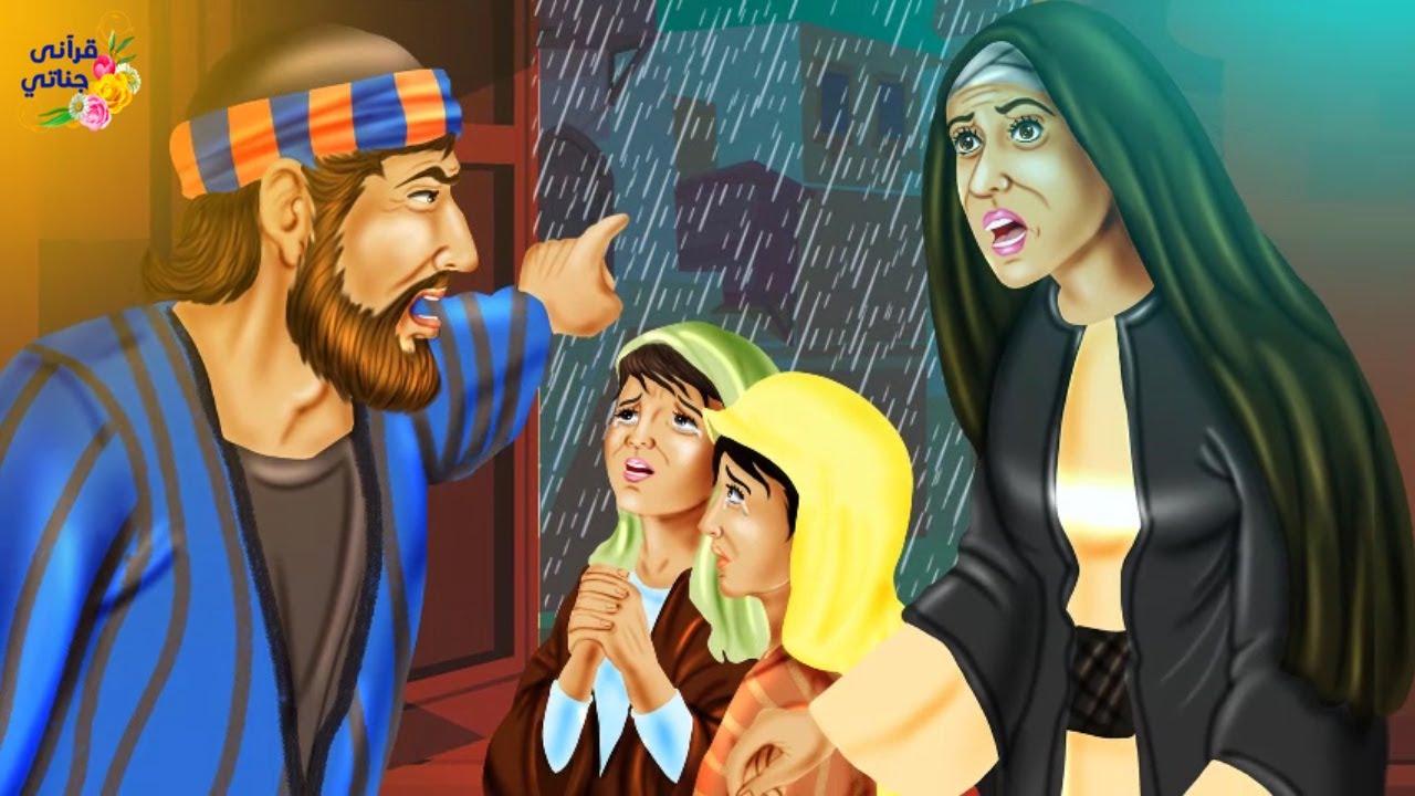 قصة رائعة هذه السيدة الفقيرة أخرجها صاحب المنزل مع أطفالها في ليلة عاصفة لتعسر دفع الإيجار والمفاجأة