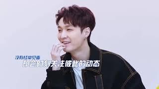 《青春有你》导师录前尬聊,张艺兴李荣浩好皮!