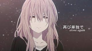 [MEP] - Alone Again -