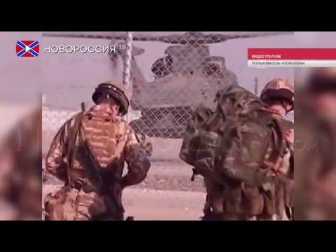 Бесчинства американских солдат в Ираке и Афганистане