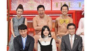 元「NMB48」の須藤凜々花さんが、11日午後7時から放送の番組「名医のTHE...