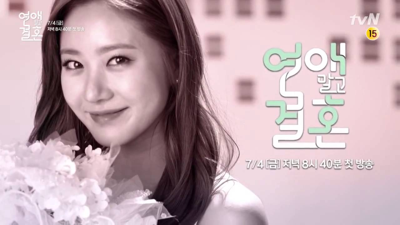 Marriage not dating 6.bölüm türkçe altyaz l izle