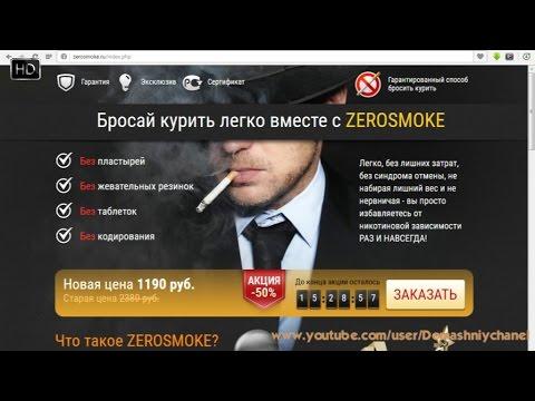 #7 - [Развод] Магниты против курения