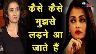 Aishwarya Rai & her Controversial Life: When Aishwarya & Manisha Koirala fought 4 same Boyfriend!