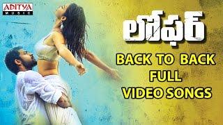 Loafer Back To Back  Full Video Songs   Loafer Video Songs   VarunTej,Disha Patani,Puri Jagannadh