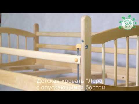 Лера кровать для детского сада