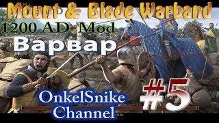 Mount & Blade. Мод AD1200.#5. Война в Испании