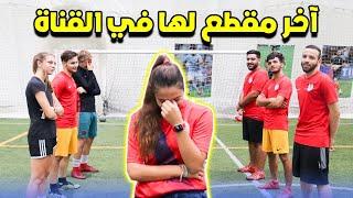 آخر مقطع للمهاجمة المحترفة في القناة 😱 !! | المهاجمة المحترفة ضد كتيبة خالد 🔥