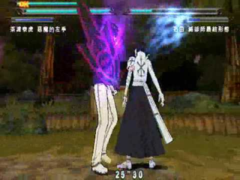 Bleach heat the soul 6 Chad vs Ishida - YouTube