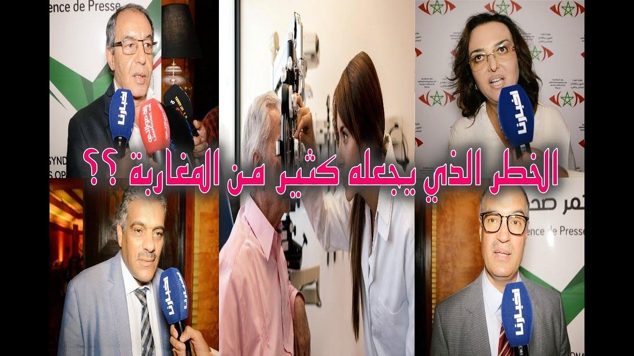 0edbf2012 أطباء العيون يحذرون من خطر
