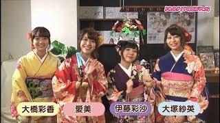 2018年1月13日(土)・14日(日)開催   「ガルパライブ&ガルパーティ!in...