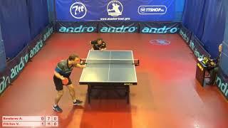 Настольный теннис матч 240518 5 Бондарев Андрей Филичев Виталий