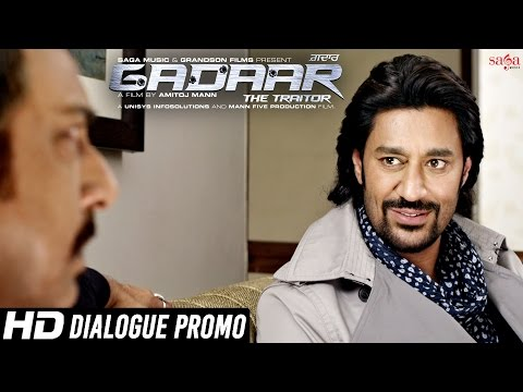 Kejriwal To Jyada Mashoor - Dialogue Promo - Gadaar - The Traitor - New Punjabi Movies 2015