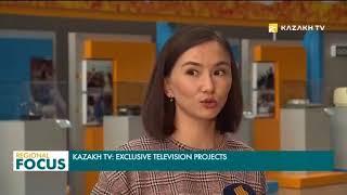Kazakh TV: Жаңы эксклюздүү теле долбоорлор