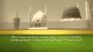 Holy Prophet (SAW) Quiz  18