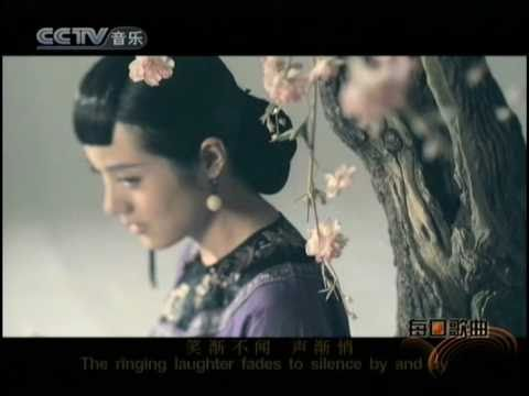 哈辉 - Butterflies In Love With Flowers 蝶恋花