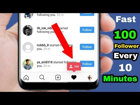 INSTAGRAM FOLLOWERS 2019   HOW TO INCREASE FOLLOWERS ON INSTAGRAM  