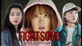 Fightsong ✦ Multifemale dramas