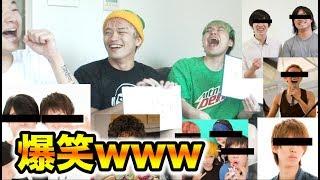 第1回「YouTuberタイトル推測王」選手権!!!!!! thumbnail