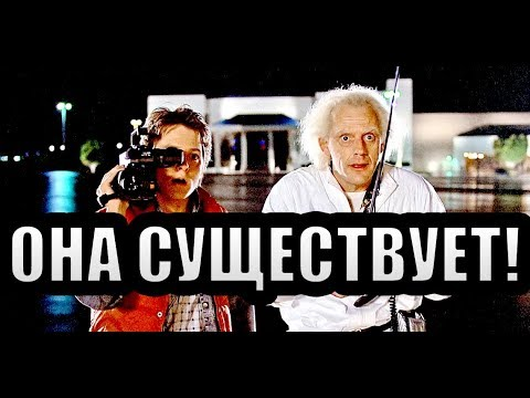 МАШИНА ВРЕМЕНИ ИНТЕРНЕТА - WAYBACK MACHINE [ОБЗОР]