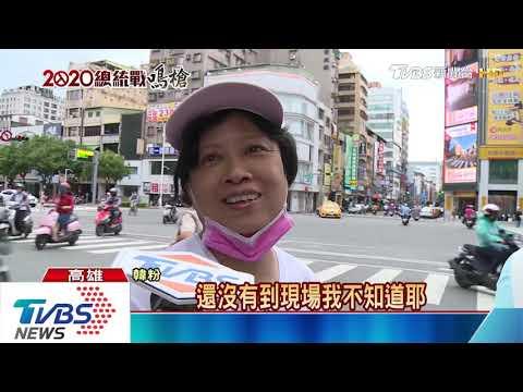 首場國政願景發表 明晚8點TVBS全程轉播