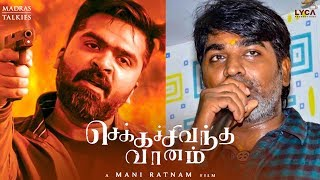 """Chekka Chivantha Vaanam will Surprise you"" – VIJAY SETHUPATHI"