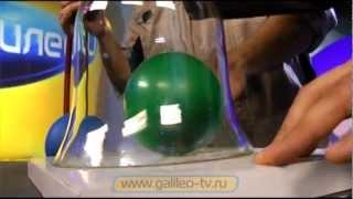 Галилео. Эксперимент. Воздушный шар (разница давления)