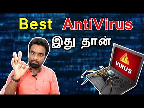 சிறந்த AntiVirus எது தெரியுமா? | best antivirus for pc/laptop | A to Z Videos