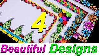 4 Amazing Attractive Borders || Border Designs Ideas || Simple border design || My Creative Hub