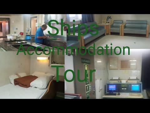 Bulk Carrier Accommodation Tour #bulkcarrier #accommodationtour #tour