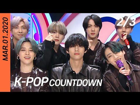 [FULL] SBS K-POP Countdown (2/3) | EP1036 (20200301) | BTS, PENTAGON, iKON, THE BOYZ