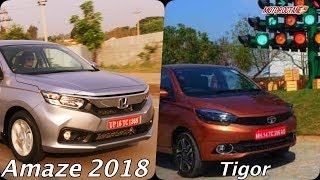 Honda Amaze 2018 vs Tata Tigor Comparison in Hindi | MotorOctane