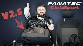 🔥 Лучшая рулевая база в мире  Fanatec ClubSport V2.5  Так ли она хороша?  Обзор
