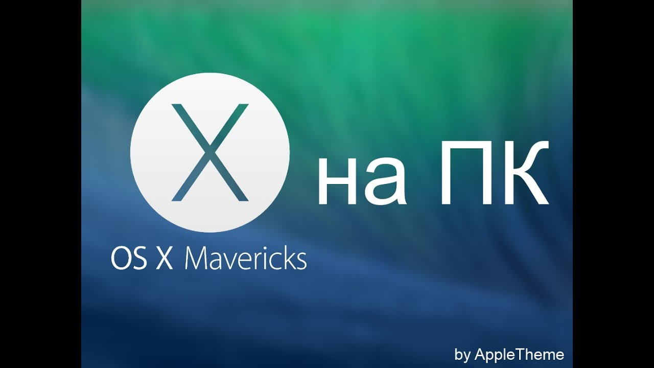 os x mavericks torrent