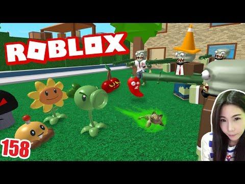 พี่เมย์ Roblox #158 ศึกพืชปะทะซอมบี้ ถิ่นนี้ของข้า Plant vs Zombie (DevilMeiji)