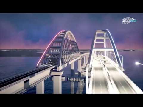 Крымский мост. Новая визуализация - Смотреть видео без ограничений
