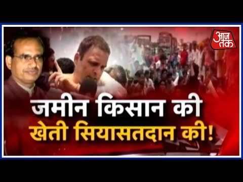 Halla Bol: Madhya Pradesh farmers protest| Violence in Mandsaur continues