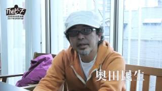 奥田民生さんからTheピーズ30周年へコメントいただきました.
