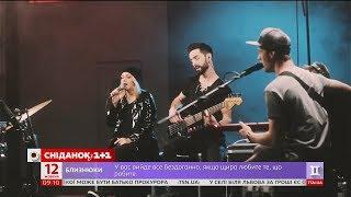 Молодий український гурт The Erised випустив нову пісню разом із британським лейблом