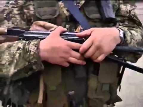 СБУ объявила в розыск офицера ГРУ РФ