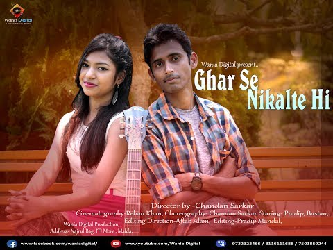 Ghar Se Nikalte Hi New 2018 | Pradip & Bustan | thumbnail